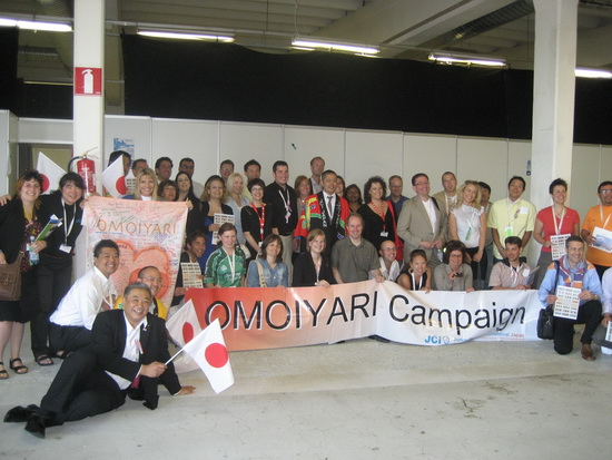 President Mrs. Mary Stephanidou and National V.P. Mr. Alexander Stamatiou attend the OMOIYARY lecture