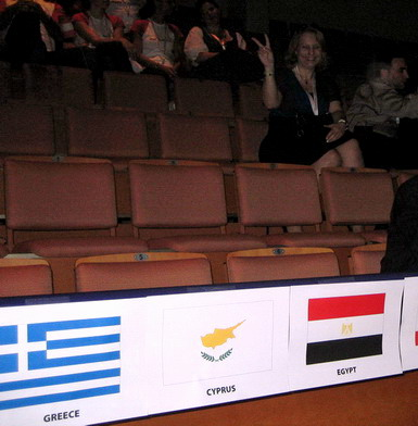 President Mrs. Mary Stephanidou at the Opening Ceremony